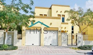 3 Bedrooms Property for sale in Al Tanyah Fifth, Dubai