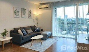 1 Bedroom Property for sale in Bang Chak, Bangkok The Muse Sukhumvit 64/2
