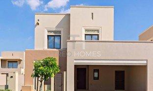 4 Bedrooms Property for sale in Wadi Al Safa 7, Dubai