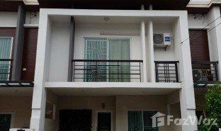 佛统 Krathum Lom Pruksa Town Nexts Loft Pinklao-Sai 4 3 卧室 房产 售