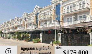 4 Bedrooms Property for sale in Tuol Sangke, Phnom Penh