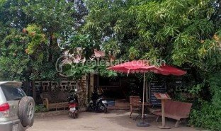 3 Bedrooms Property for sale in Kampong Kandal, Kampot
