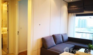 1 Bedroom Property for sale in Makkasan, Bangkok Circle Living Prototype