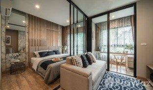 2 ห้องนอน คอนโด ขาย ใน ดาวคะนอง, กรุงเทพมหานคร นิช โมโน เจริญนคร