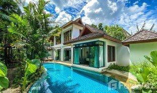 3 Schlafzimmern Villa zu verkaufen in Wichit, Phuket
