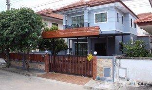 4 Schlafzimmern Haus zu verkaufen in Khu Fung Nuea, Bangkok Baan Temsiri 1