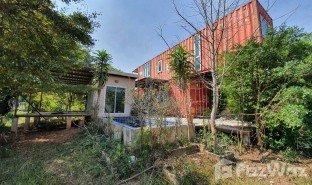 N/A Grundstück zu verkaufen in Doi Lan, Chiang Rai