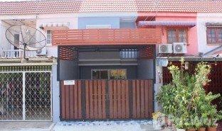 2 ห้องนอน บ้าน ขาย ใน มีนบุรี, กรุงเทพมหานคร บ้านรุ่งนภา รามคำแหง 194