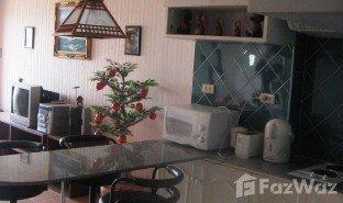 芭提雅 农保诚 View Talay 1 1 卧室 房产 售