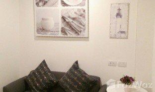 1 ห้องนอน คอนโด ขาย ใน สำโรงเหนือ, สมุทรปราการ ลุมพินี วิลล์ สุขุมวิท 76-แบริ่ง สเตชั่น