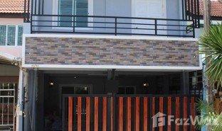 3 Bedrooms Property for sale in Sai Mai, Bangkok