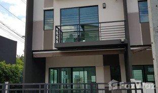 Таунхаус, 3 спальни на продажу в Khlong Thanon, Бангкок Baan Klang Muang Phahonyothin 50