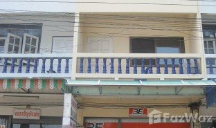 3 Bedrooms Property for sale in Nai Mueang, Buri Ram