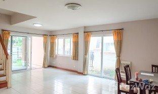 Таунхаус, 3 спальни на продажу в Lat Phrao, Бангкок Casa City Sukontasawat 1