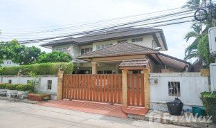 4 Bedrooms House for sale in Min Buri, Bangkok Perfect Place Ramkhamhaeng 164