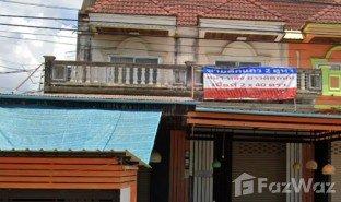 4 Schlafzimmern Immobilie zu verkaufen in Nam Mong, Nong Khai