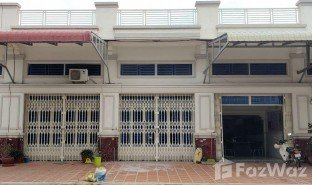 2 Bedrooms House for sale in Kakab, Phnom Penh