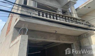 1 Bedroom House for sale in Nha Be, Ho Chi Minh City