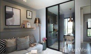 1 ห้องนอน คอนโด ขาย ใน บางนา, กรุงเทพมหานคร Aspen Condo Lasalle