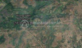 N/A Property for sale in Monourom, Mondul Kiri
