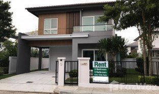 недвижимость, 3 спальни на продажу в San Phisuea, Чианг Маи Siwalee Meechok