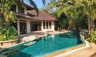 4 Schlafzimmern Villa zu verkaufen in Choeng Doi, Chiang Mai