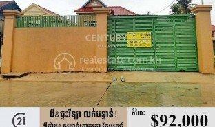 3 Bedrooms Property for sale in Kouk Roka, Phnom Penh