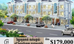 4 Bedrooms Townhouse for sale in Chrang Chamreh Ti Pir, Phnom Penh