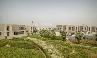 迪拜 Nad Al Shibba First 5 卧室 房产 售