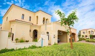 迪拜 Wadi Al Safa 7 4 卧室 房产 售