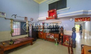 4 Bedrooms House for sale in Srangae, Siem Reap