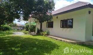 2 Bedrooms House for sale in , Chiang Rai