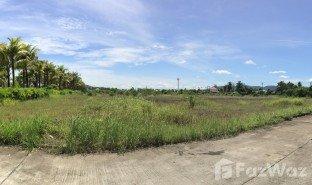 N/A Immobilie zu verkaufen in Thep Krasattri, Phuket