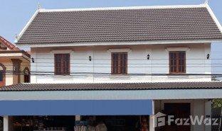 3 chambres Immobilier a vendre à , Luang Prabang
