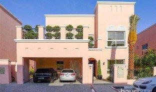 迪拜 Nad Al Shibba Third 4 卧室 房产 售