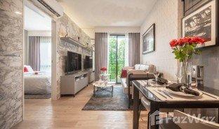 1 chambre Immobilier a vendre à Bang Na, Bangkok Dolce Lasalle