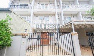 недвижимость, 3 спальни на продажу в Sala Kamreuk, Сиемреап