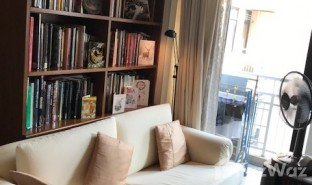 曼谷 Suriyawong Green Point Silom 2 卧室 公寓 售