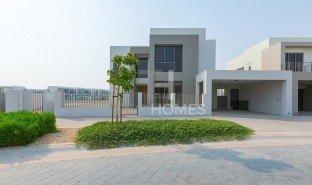 недвижимость, 5 спальни на продажу в Hadaeq Sheikh Mohammed Bin Rashid, Дубай
