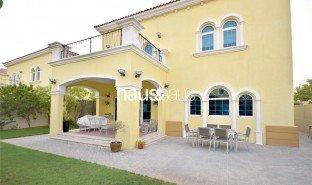 недвижимость, 3 спальни на продажу в Al Tanyah Fifth, Дубай