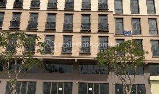 недвижимость, 4 спальни на продажу в Srah Chak, Пном Пен