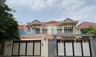 Studio Property for sale in Nirouth, Phnom Penh