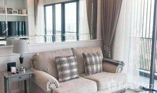3 chambres Immobilier a vendre à Khlong Tan Nuea, Bangkok C Ekkamai