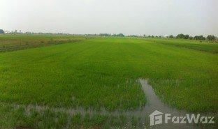 Земельный участок, N/A на продажу в Khlong Si, Патумтани