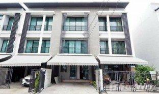 曼谷 Phlapphla Baan Klang muang Rama9 - Ramkhamhang 3 卧室 联排别墅 售