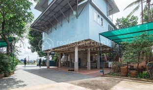 6 Bedrooms Property for sale in Ta Khmao, Kandal