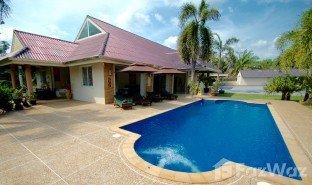 недвижимость, 6 спальни на продажу в Ao Nang, Краби