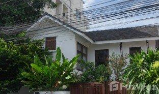 недвижимость, 4 спальни на продажу в Chang Phueak, Чианг Маи