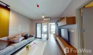 1 Schlafzimmer Immobilie zu verkaufen in Bang Chak, Bangkok Ideo Sukhumvit 93