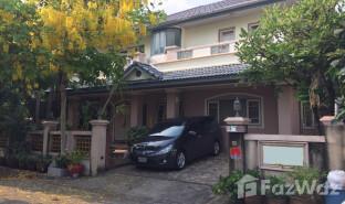 曼谷 Min Buri Perfect Place Ramkhamhaeng 164 5 卧室 房产 售